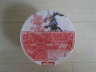 02_1-380_量産型ザク�U_02.JPG
