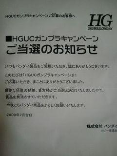 03Tシャツ3.JPG