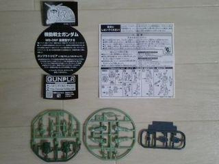 05_1-380_量産型ザク�U_05.JPG