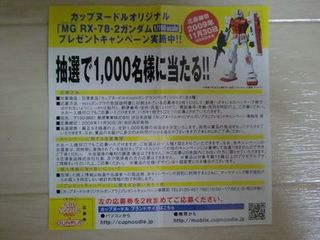 07_1-380_量産型ザク�U_07.JPG